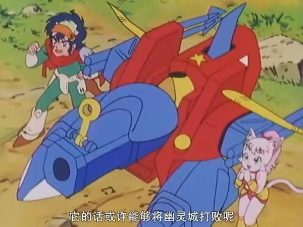 至尊勇者 05[(005674)01-12-37].JPG