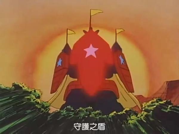 至尊勇者 23[(012236)02-27-12].JPG