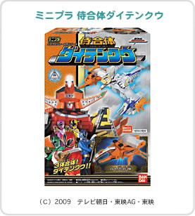 item_photo_55760.jpg