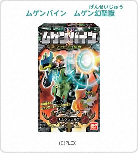 NO.11 幻聖獸 外盒.jpg