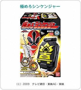 item_photo_55827.jpg