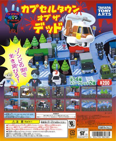 71cc81d9-s.jpg
