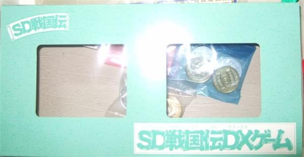 DSCF0673.jpg