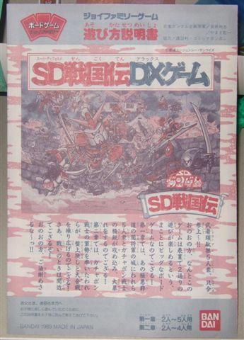 DSCF0677.jpg