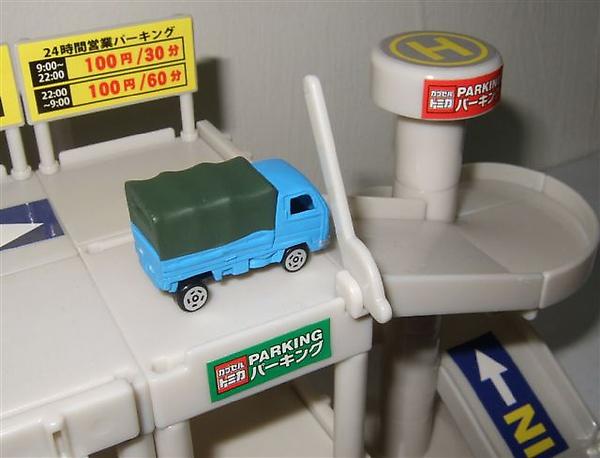 DSCF2181.jpg