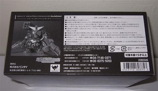 DSCF3345.jpg