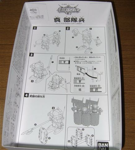 DSCF3460.jpg