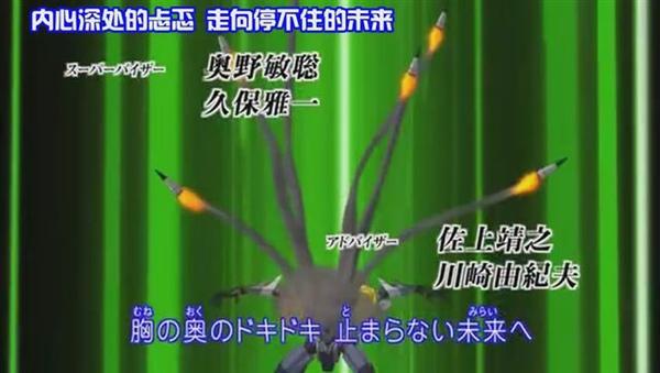 [ACG字幕组][弹波战机][Danball Senki][05][848x480][简体中文][(007226)01-51-23].JPG