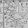 2-5.jpg