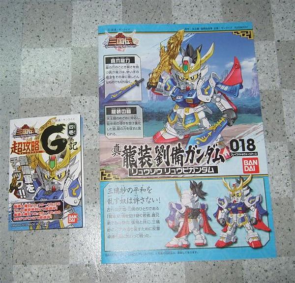 DSCF7950.jpg