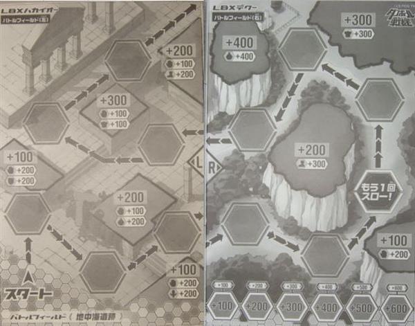 地圖組合2.JPG