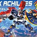 01-0 紙箱戰機 LBX-01 藍色騎士.jpg