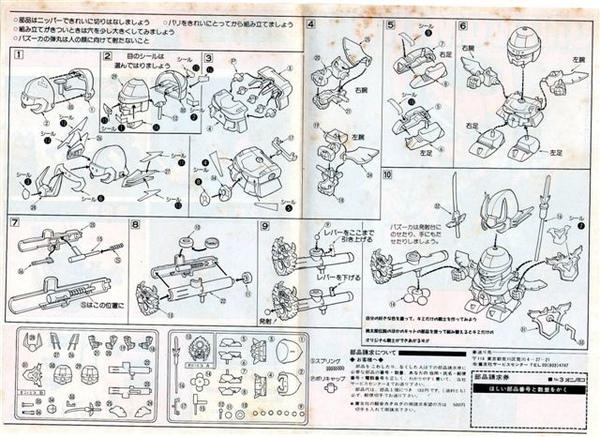 04-說明書B.jpg