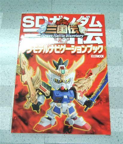 DSCF7861.jpg