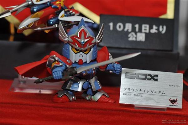 SDX-皇騎士.jpg
