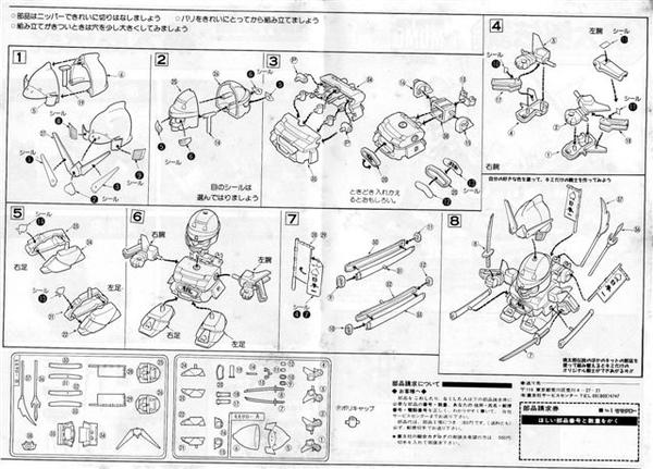 01-說明書B.jpg