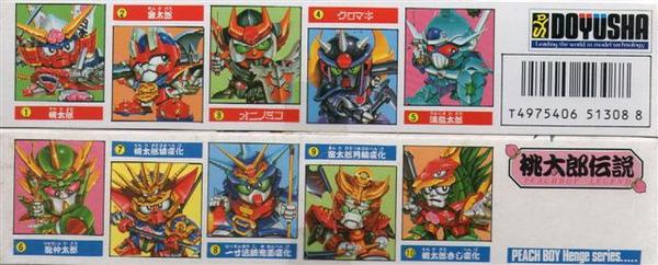 盒側1~10.jpg