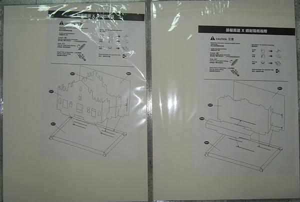 DSCF7332.jpg