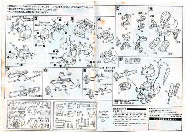 03-說明書B.jpg