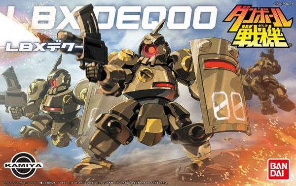 02-0 紙箱戰機 LBX-02 迷彩槍兵.jpg