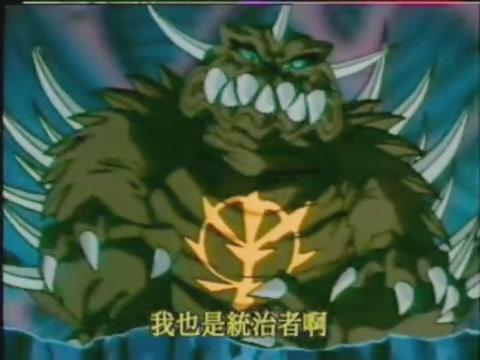 [SD高达外传-骑士物语].Knight_Gundam_03&04[(085987)13-31-05].JPG