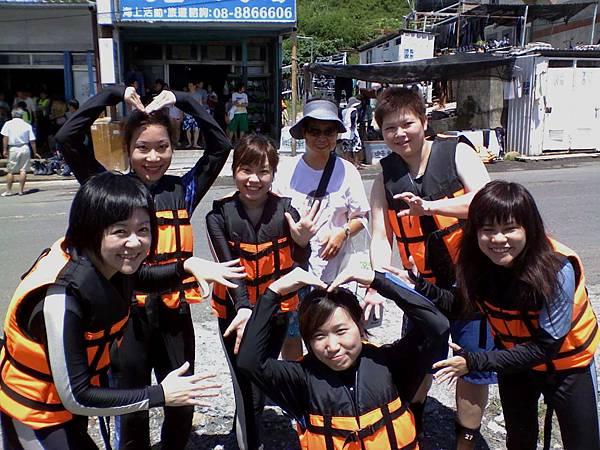05-07-08_香港-美寶-2.jpg