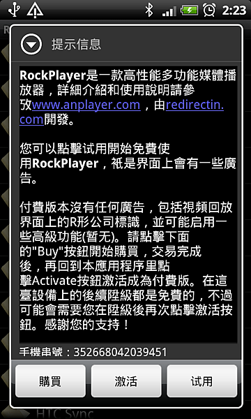 RockPlayer 1.png