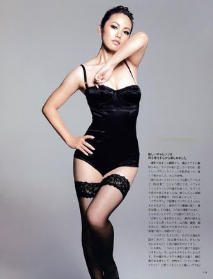 Sayaka Isoyama 003.jpg