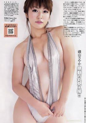 Sayaka Isoyama 005.jpg