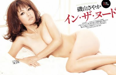 Sayaka Isoyama 006.jpg
