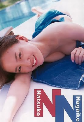 NatsukoNagaike004.jpg