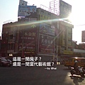 台灣當代藝術館