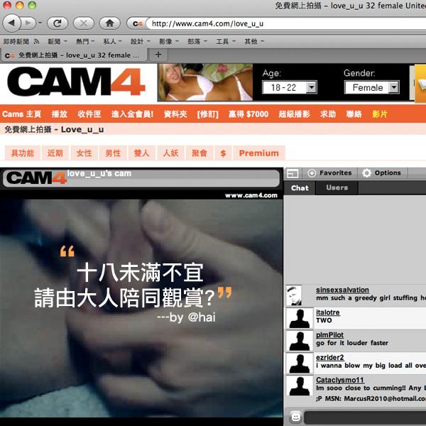 cam4-2