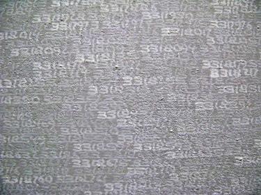 又是一幅看似灰白的作品的局部細節