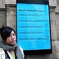 特地到了畢卡索博物館竟然閉館整修到10月中....氣死ㄌ