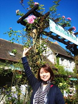 莫內花園旁邊的一間很可愛的小店