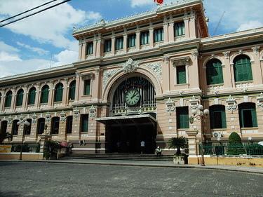 越南郵政廳