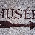 蒙馬特博物館的指標