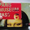 這張一周的Musées pass要價60€,所以要多看幾家才划算