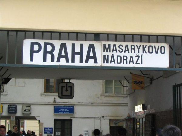 布拉格火車站