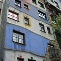 百水公寓(Hunder Swasserhaus)