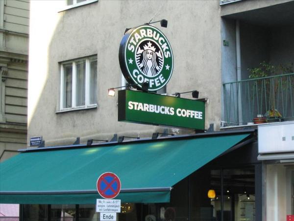 維也納街頭