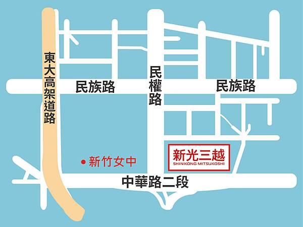 新竹地圖-02.jpg