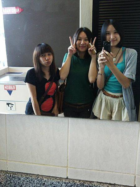 With babe xi & babe xin