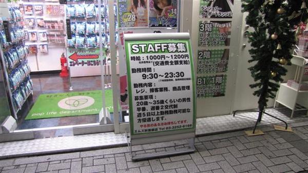IMG_3851 (Small).JPG