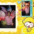 IMG_0634.jpg