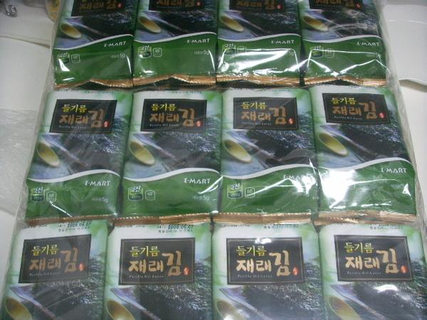 SSL12462.JPG