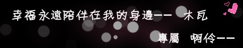 18cf0_副本.jpg