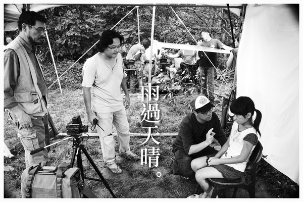 【雨過天晴】片名009.jpg