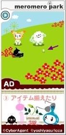 20060510 初めてのタネ、ゲット!(1)